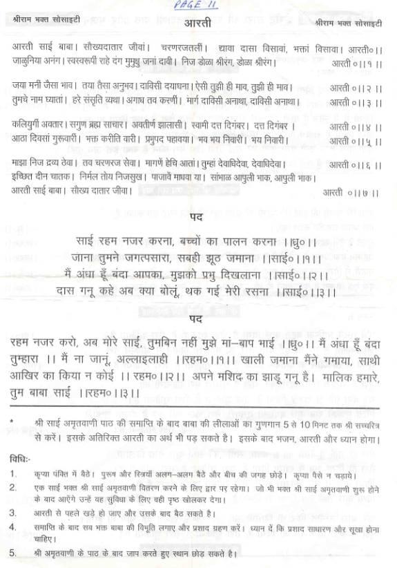 Hindi To English Bhog Ras Book Pdf Free Download