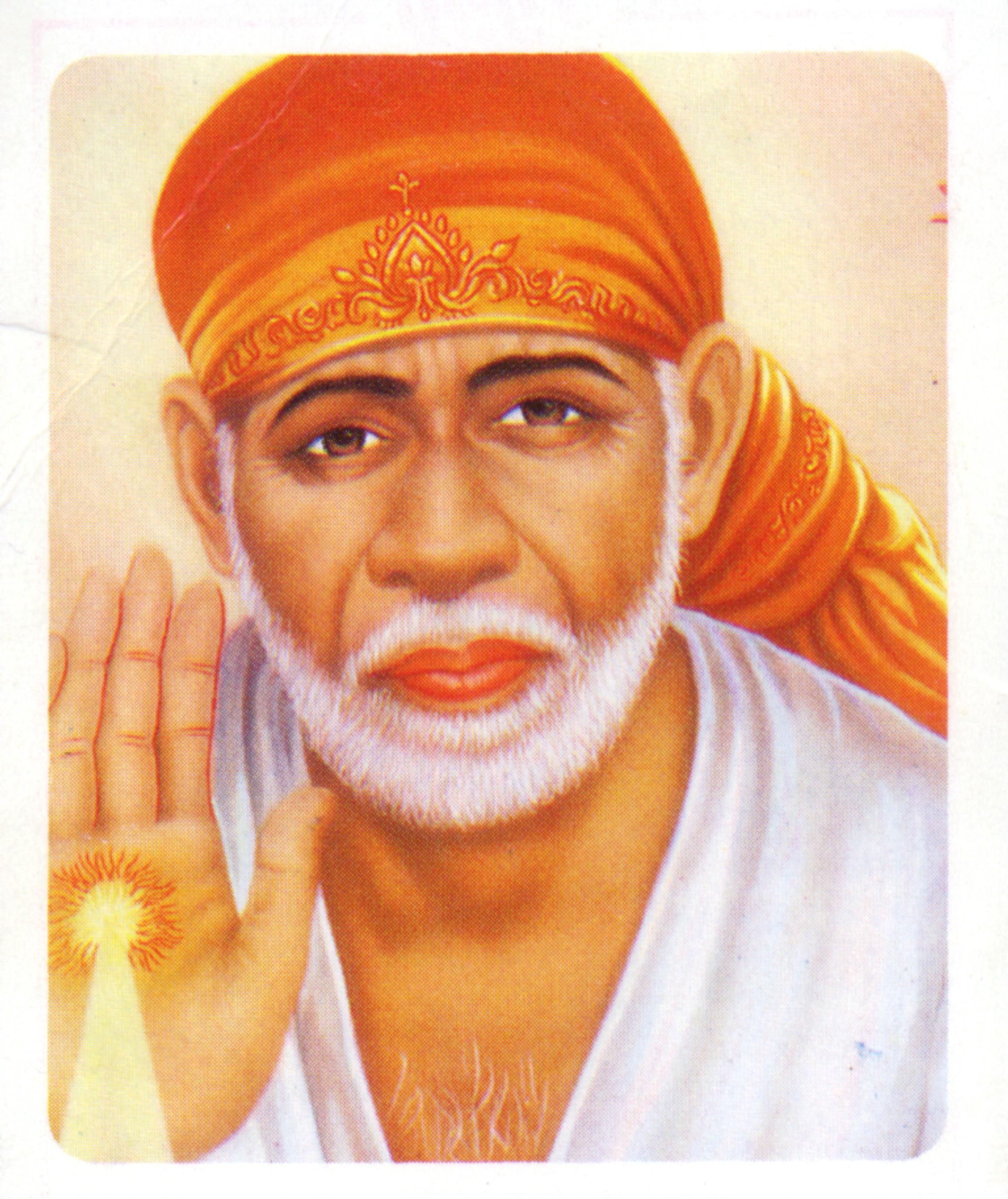 Shri Sai Baba Picture Gallery